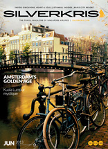 Amsterdam Travel Photographer